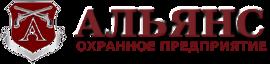 ООО ОП АЛЬЯНС