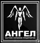 Тревожная кнопка, цены от ООО ЧОО Ангел в Челябинске