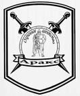 Охрана массовых мероприятий от ООО ЧОО Аракс в Челябинске