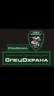 Охрана складов от ЧОП СпецОхрана в Челябинске