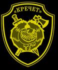 Охрана квартир, установка сигнализации от ООО ЧОО Кречет в Челябинске
