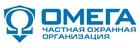 Установка СКУД от ООО ЧОО ОМЕГА в Челябинске
