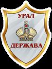 Охрана офисов, цены от ЧОП УРАЛ ДЕРЖАВА в Челябинске