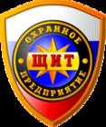 Видеонаблюдение, цены от ЧОП Щит в Челябинске