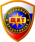 Охрана квартир, установка сигнализации, цены от ЧОП Щит в Челябинске