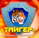 Охрана банков от ООО ЧОО Тайгер в Челябинске