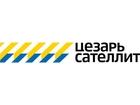 Охрана квартир, установка сигнализации от ООО ЧОО Цезарь Сателлит в Челябинске