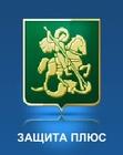 Охрана складов от ООО ЧОО Защита Плюс в Челябинске