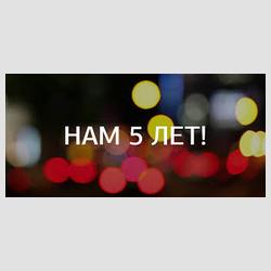 Фото от ООО ЧОО Городская охрана